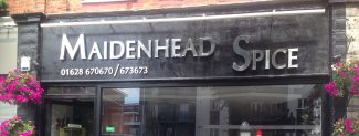 maidenhead-spice-indian-restaurant-2